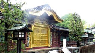 上野東照宮の外観