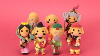 7人で並ぶ七福神