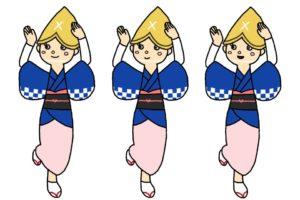 阿波踊りを踊る人のイラスト