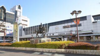 熊谷うちわ祭最寄りの熊谷駅