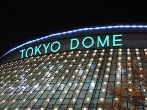 東京ドームの外観