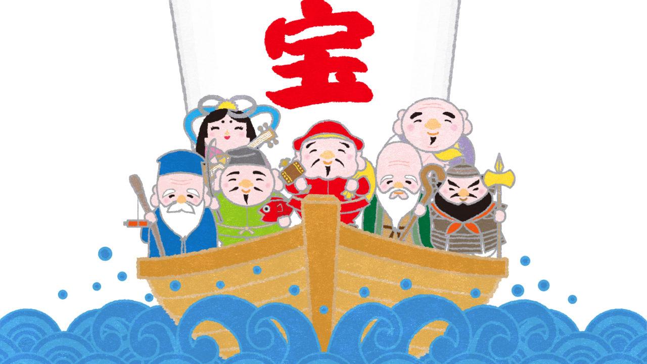 七福神のイラスト